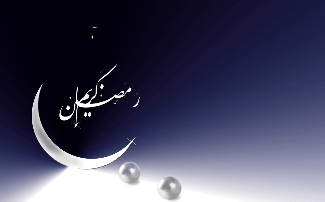 Ramadan and Eid Mubarak Wallpapers