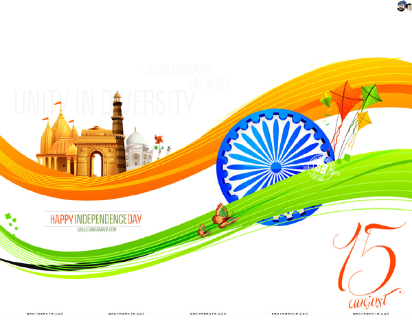 Indian Independence Day Wallpapers